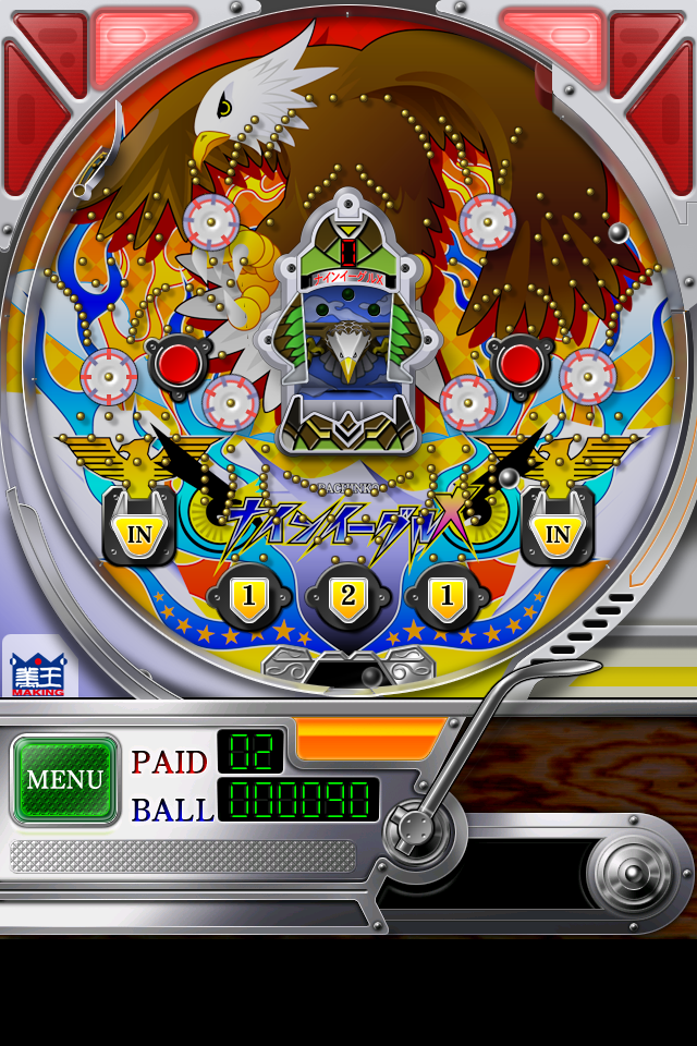 Screenshot PACHINKO 9-EAGLE X